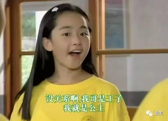韩国童星长残指数也很高