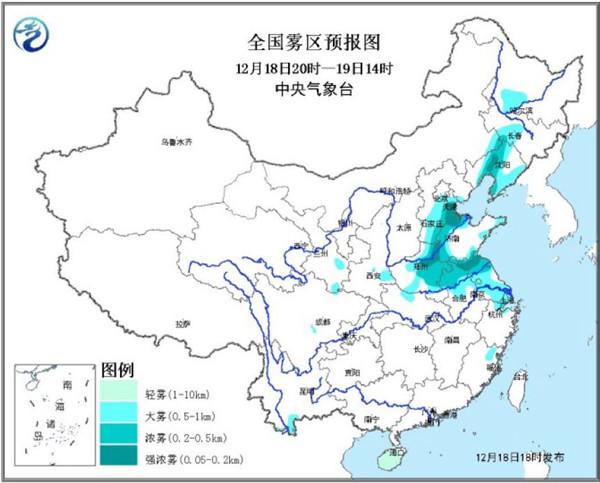 大雾橙色预警:天津河北山东等地局地有强浓雾