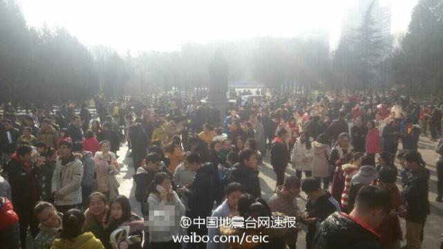 山西清徐4.3级地震 暂无人员伤亡和财产损失报告