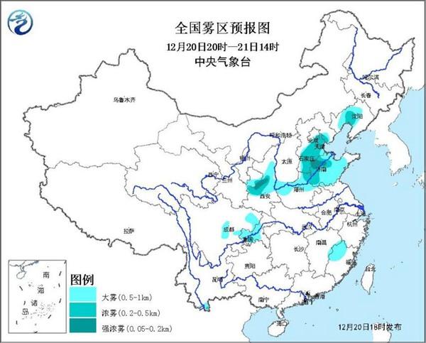 大雾橙色预警:山东陕西等6省市部分地区有强浓雾
