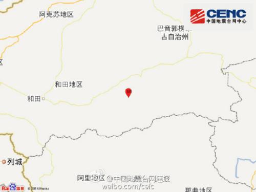 新疆且末县发生5.8级地震 震感明显