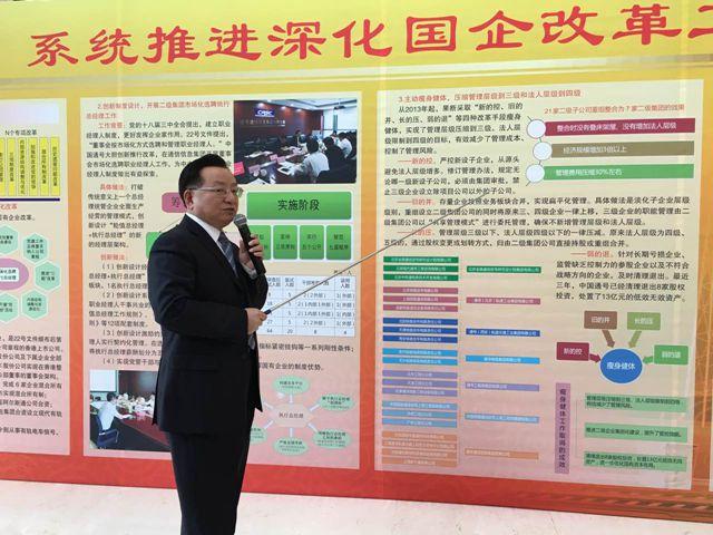 中国通号集团董事长周志亮向记者介绍中国通号改革经验