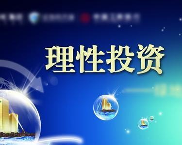 大奖游戏官方网站 2