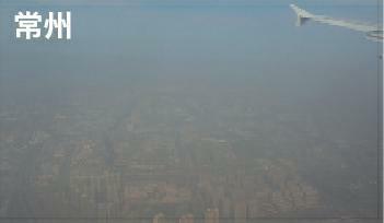 明天雾霾有望消散