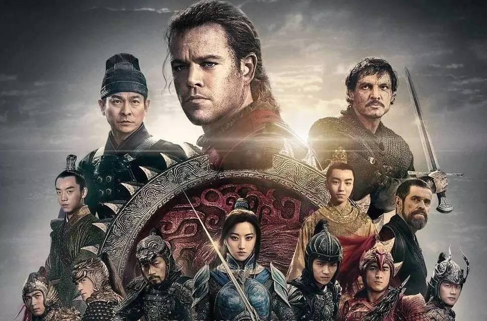 电影《长城》宣传海报