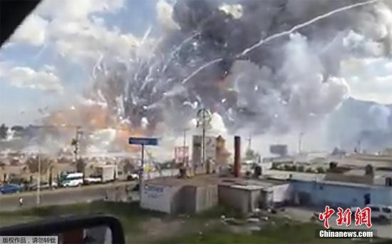 墨西哥烟花市场爆炸已致30余人遇难 爆炸原因仍不明