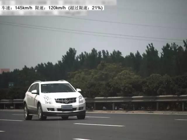只看摄像头不看路?显示限速可能更危险