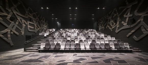 地点:武汉新塘万科摩尔城电影院