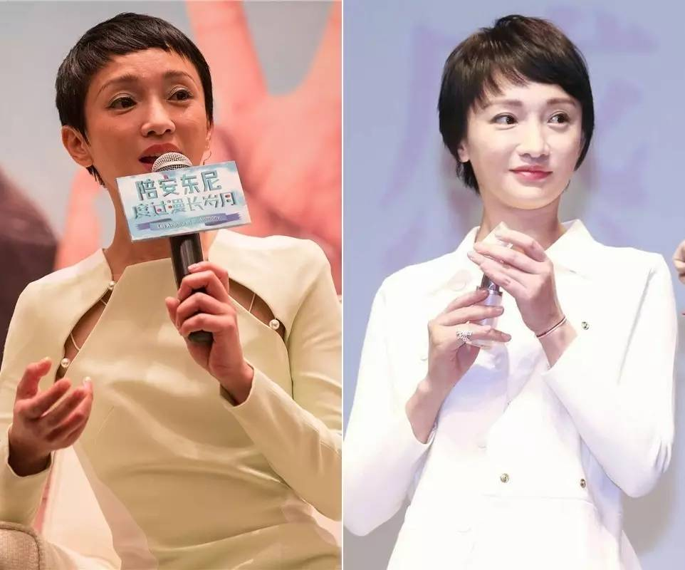 黎贝卡:为什么女明星全都剪了短发?