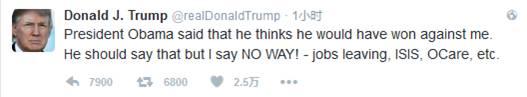 特朗普的推特截图