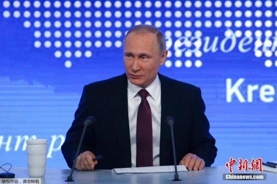 资料图:俄总统普京举行年度记者会。