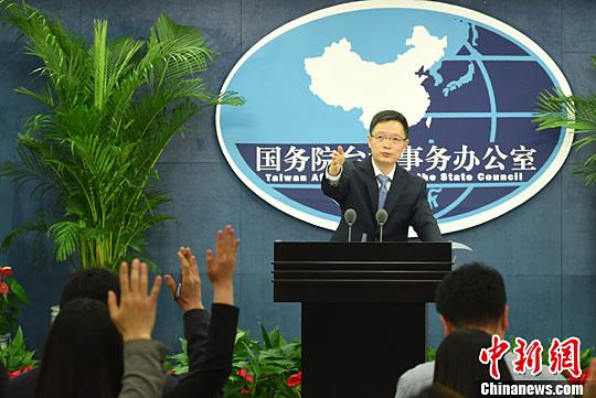 资料图:国台办新闻发言人安峰山。中新社记者 张勤 摄