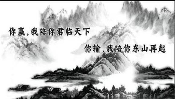 一肖免费中特王中王 1