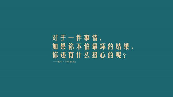 优德88官方网站网页版 4