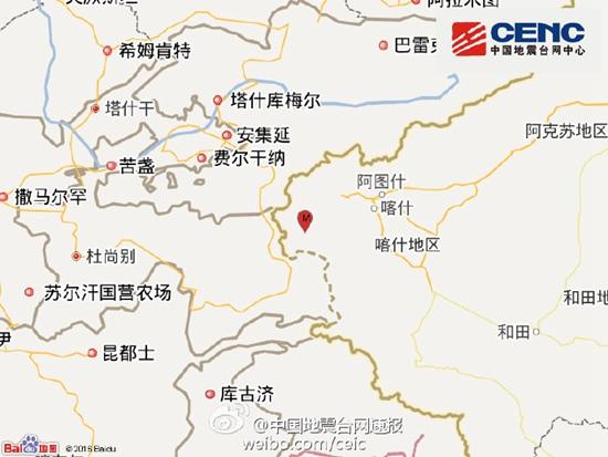 新疆阿克陶县发生3.1级地震 震源深度6千米(图)
