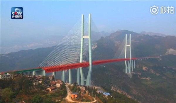 北盘江大桥正式通车