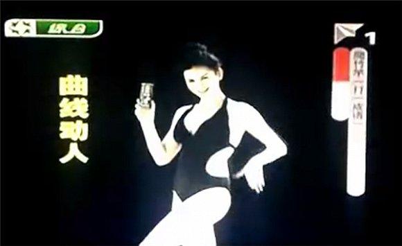 椰树牌椰汁的包装 像一块行走的广告牌