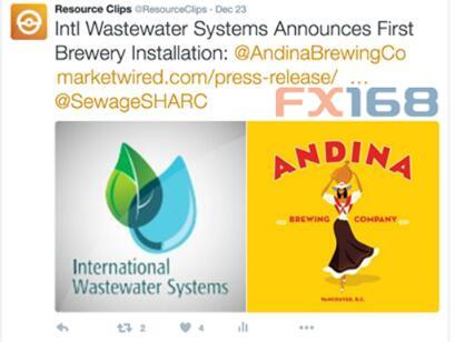 加拿大绿色能源公司IWS首次与酿酒厂合作 为其安装热回收系统