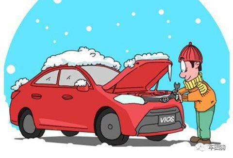 明明还有汽油,为什么汽车在冬天打不着火?