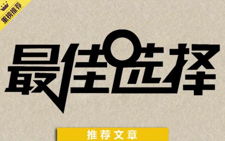 pk10全天免费人工计划 4