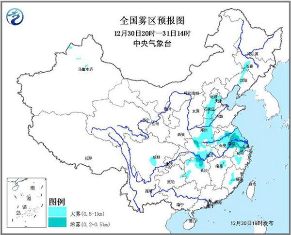 大雾黄色预警:河北江苏安徽等5省局地有强浓雾