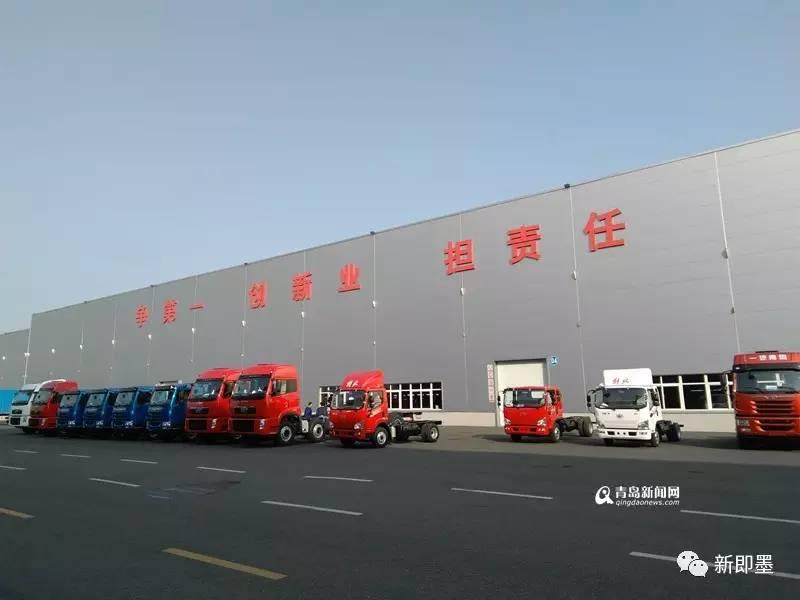 走进一汽解放即墨工厂 每天下线400辆车