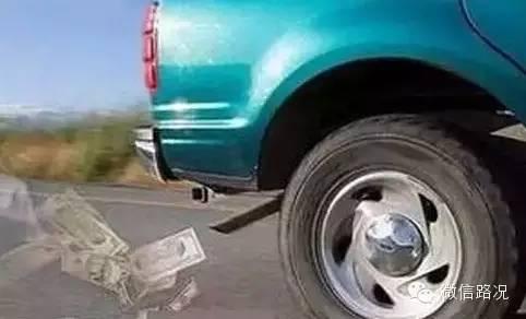 终于知道油耗飙高的原因了 试试你就知道了