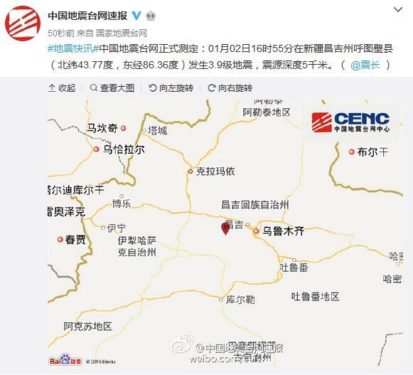 新疆昌吉州呼图壁县发生3.9级地震 震源深度5千米