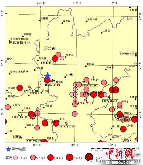震中附近4级以上历史地震情况 河北省地震局官微发布 摄