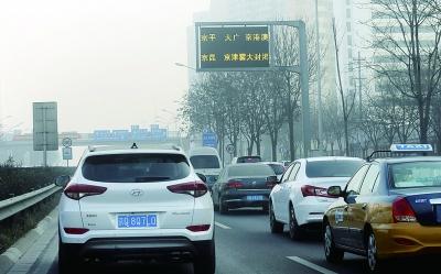 莲花池西路进京方向的道路提示牌已显示雾大封路的提示。 摄/记者 杨益