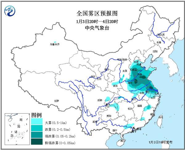 大雾红色预警:天津河北河南等地局地有特强浓雾