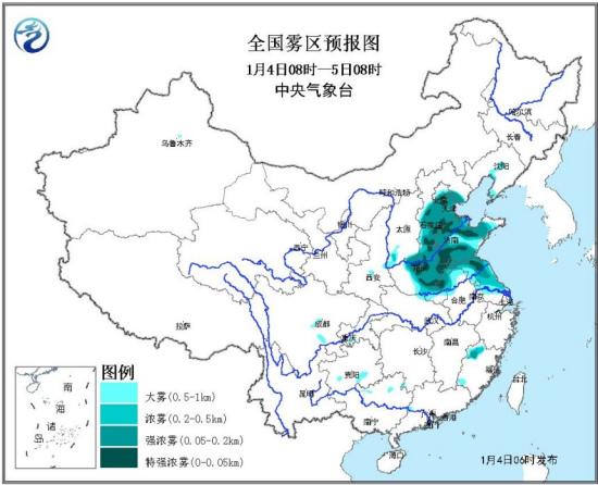气象台继续发大雾红色预警 京津冀等八省份有大雾