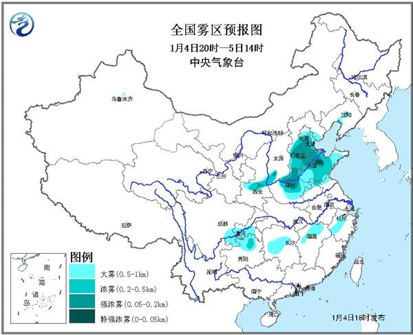大雾橙色预警 京津冀等地局地能见度不足50米