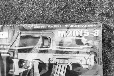 局部模子枪外包装上标有揭示阐明