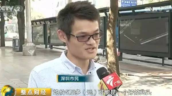 上海、重庆楼市突发异动!暴风雨真的要来了?