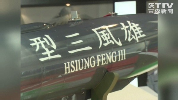 北京赛车二维码