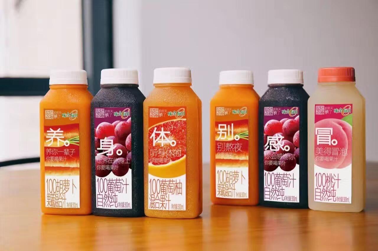 在�z(c_味全在瓶身标签上放一个醒目中文字版本的包装,是从2016年11月开始在
