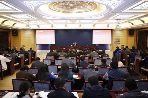 中国地震局召开地震系统视频会议传达贯彻2017年国务院防震减灾工作联席会议精神