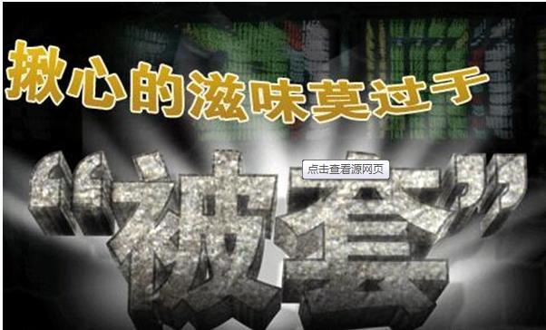 美高梅mgm平台 6
