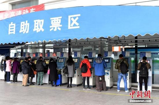 材料图:成都火车东站自助取票区。中新社记者 安源 摄
