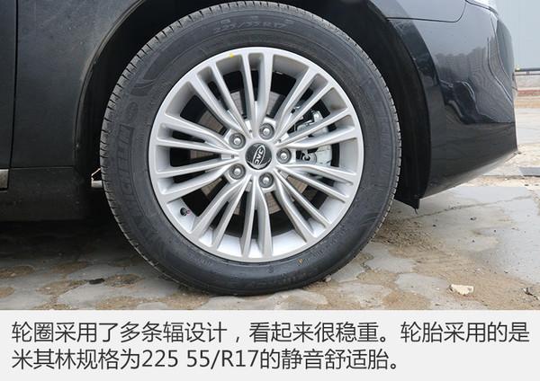 这台1.5T发动机不一般 体验江淮瑞风A60