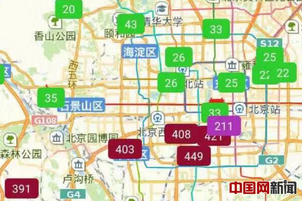 2017年1月2日,某空气检测软件PM2.5数据截图。