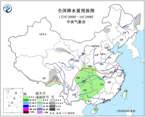 冷空气影响内蒙古东北部及东北地区 南方迎降水天气