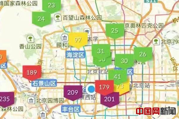 2017年1月8日,某空气检测软件PM2.5数据截图。