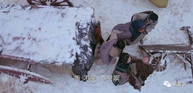 郭靖母子远赴蒙古