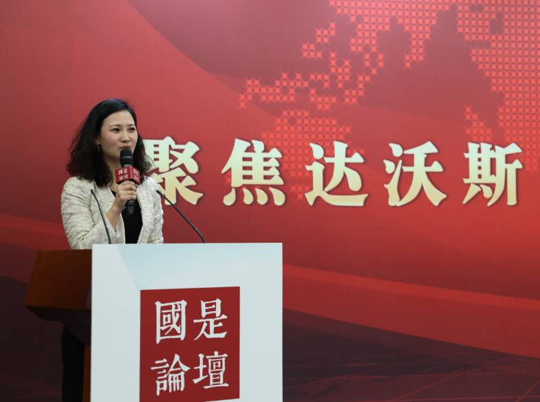 中國新聞社經濟部主任俞嵐主持論壇。中新社夏賓 攝