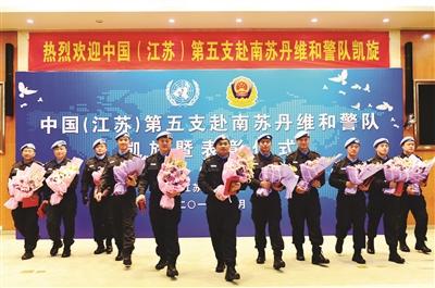 维和队员接受表彰。新华报业视觉中心记者 乐涛 摄