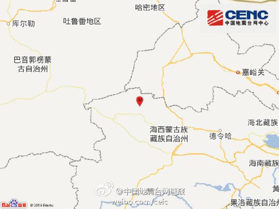 青海海西州冷湖行政委员会发生3.3级地震