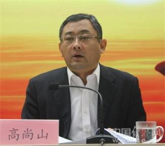 中国经济网泰安1月12日综合报道 据山东省泰安市纪委网站消息,1月9