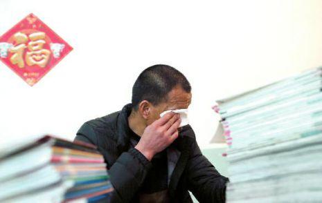 """男子贪污公款服刑8年多 写400万字""""监狱日记"""""""